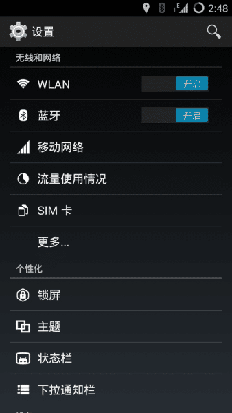 CM11 For Xiaomi Redmi 2 2