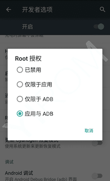 CynogenMod12 Android 5.0 Lollipop Rom for Xiaomi Redmi 2 8