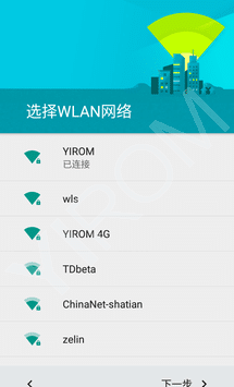 CynogenMod12 Android 5.0 Lollipop Rom for Xiaomi Redmi 2 9