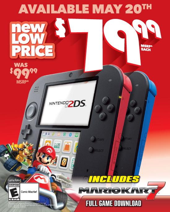 Nintendo 2DS Price Cut
