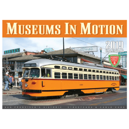 Museums in Motion 2019 Calendar