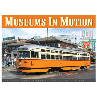museums-in-motion-2019