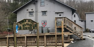 Eden Mill Nature Center