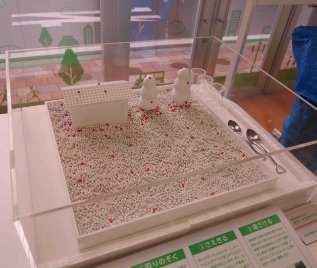 An Interactive Model At The Decontamination Info Plaza In The City Of Fukushima Allows Visitors To