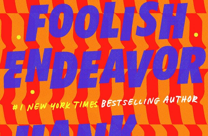 a beautifully foolish endeavor by hank green book cover