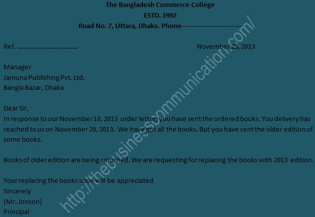Specimen of claim letter