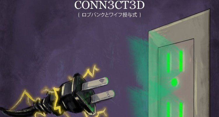 wifisfuneral and Robb Bank$ Are 'Conn3ct3d'