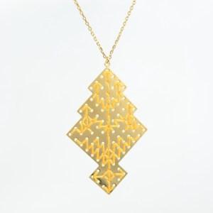 The Camelia bijoux - Collier Chellah jaune 1