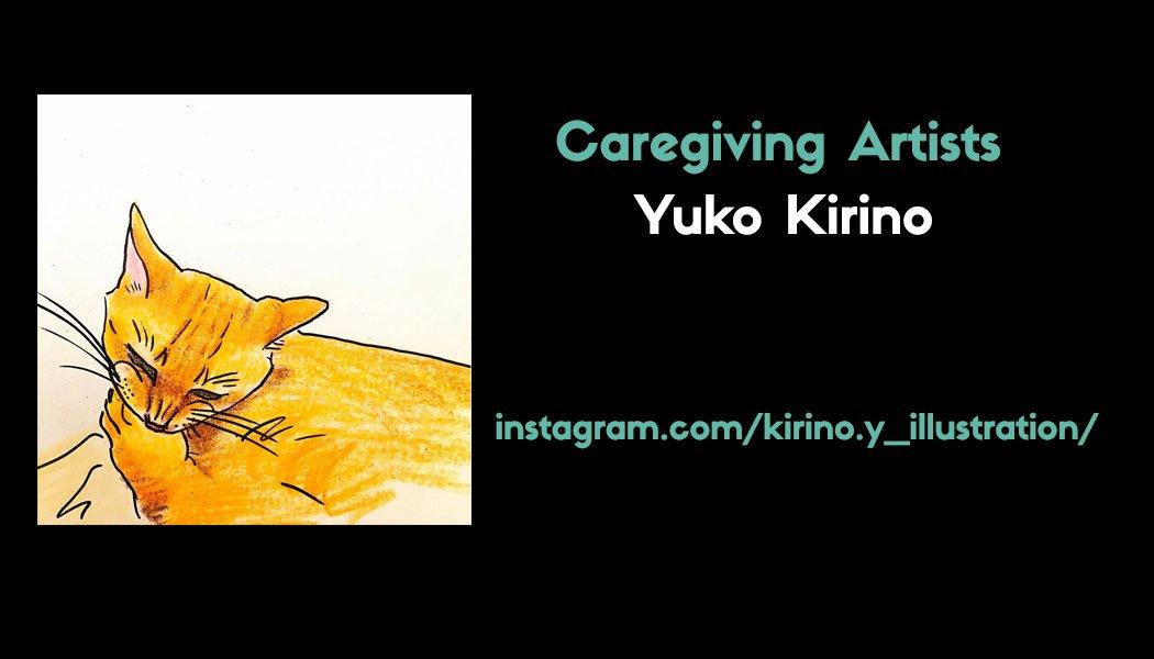 Caregiving Artists: Yuko Kirino