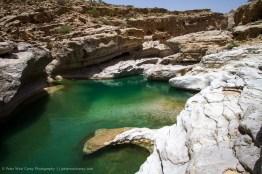 Oasis, Oman