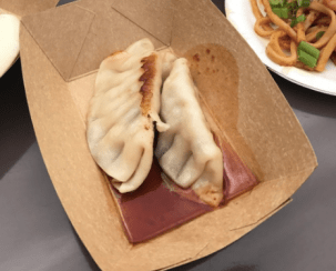Epcot Food and Wine China Dumplings 3