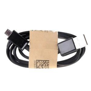SAMSUNG USB DATA CABLE