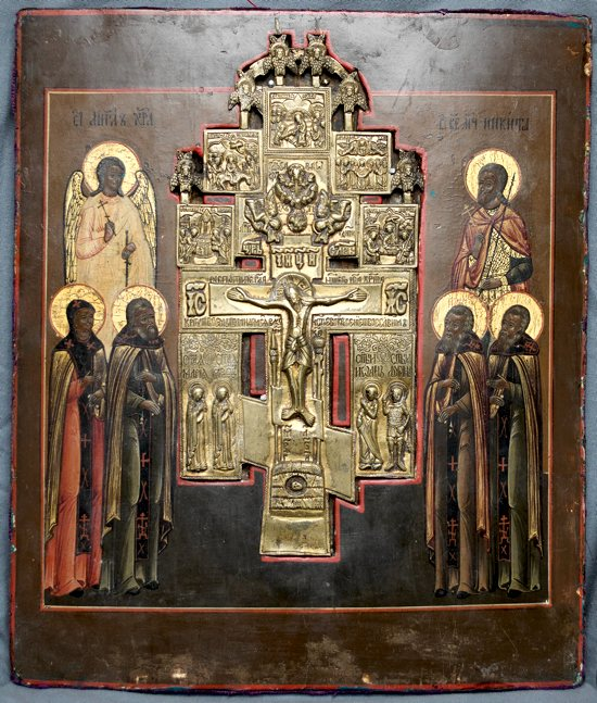 This Greek or Russian Orthodox icon, dating from the late 19th or early 20th century,  is made of gilded brass with enamel. Photos courtesy of the University of St. Thomas