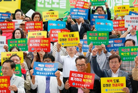 """South Korean activists shout slogans as they hold up banners reading """"Overthrow North Korean leader Kim Jong-un,"""" during a Sept 12 protest in Seoul against North Korea's fifth nuclear test. CNS photo/Jeon Heon-Kyun, EPA"""