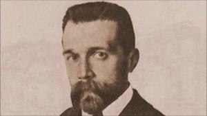 20 апреля. Николай Мясковский.