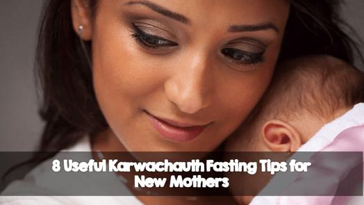 Karwachauth fasting tips 08
