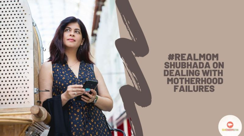 Real Mom Shubhada