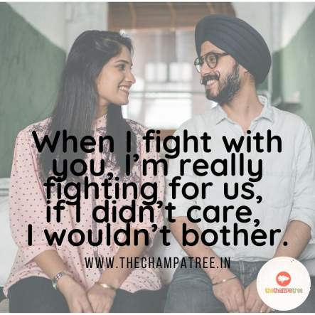 Married couple after a fight quote
