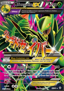 m-sceptile-ex-ancient-origins-aor-85