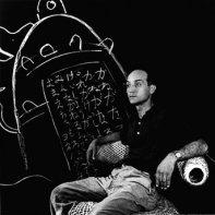 Isamu Noguchi (1904–88)a lover of Frida Kahlo