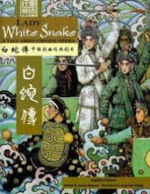 Children's author Aaron Shepard's Lady White Snake Book