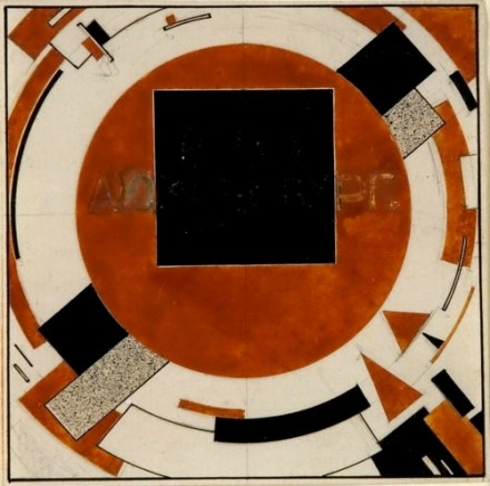 El Lissitzky,Proposal for a monument to Rosa Luxemburg (1919)