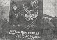 Bolshevik antireligious carnival, 1923