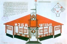 Lenin reading hut, by Professor Lavinskii (1925)