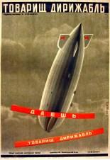 """""""Comrade dirigible"""" [Товаришь дирижабль]"""