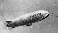 """Дирижабль """"СССР-В5"""" (1935 г)"""
