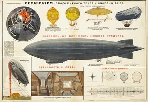 rul106121