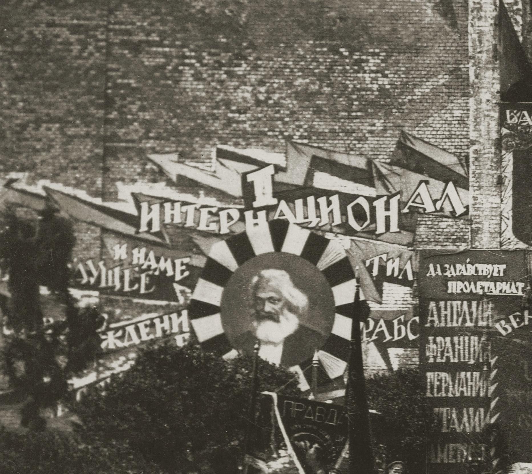 First International Marx closeup