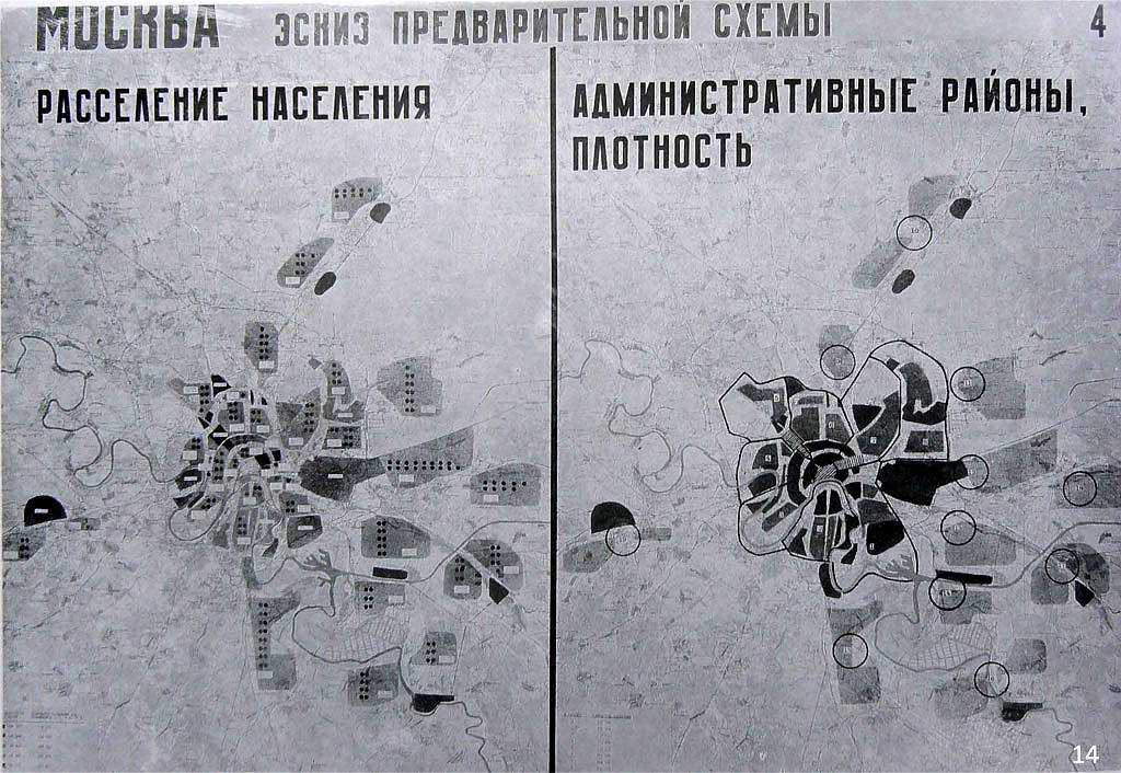 Hannes Meyer's greater moscow regional map 1932
