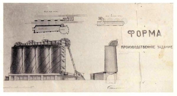 Iurii Spasskii, Nikolai Ladovskii's workshop, Grain elevator, revelation and expression of form, 1922