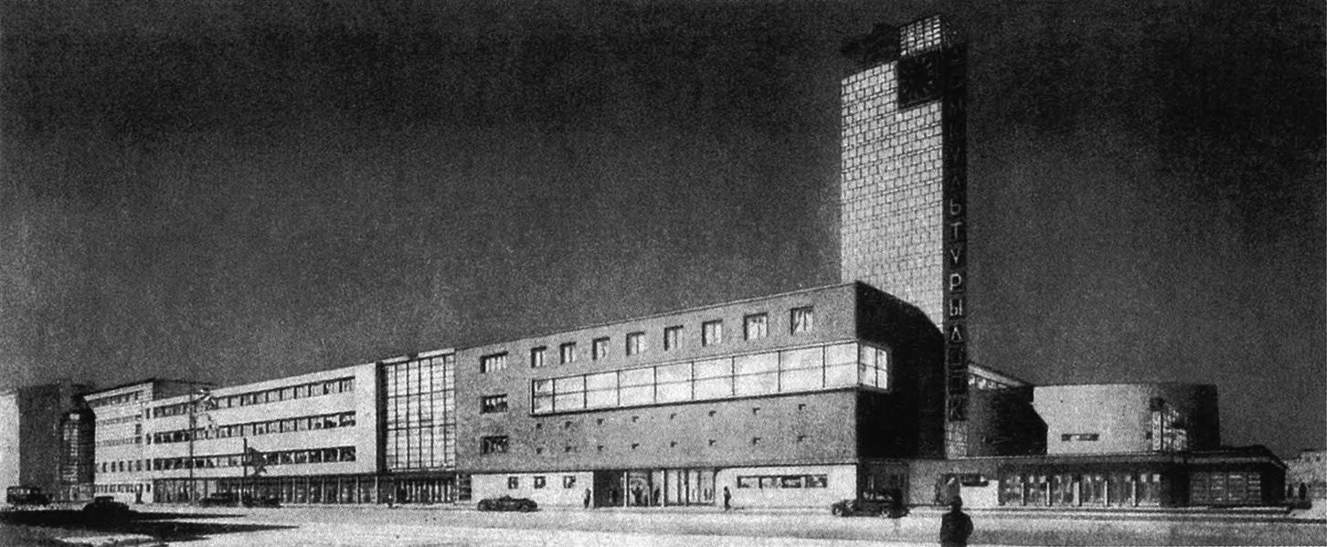 Nikolai Trotskii, design for House of Culture (1934)