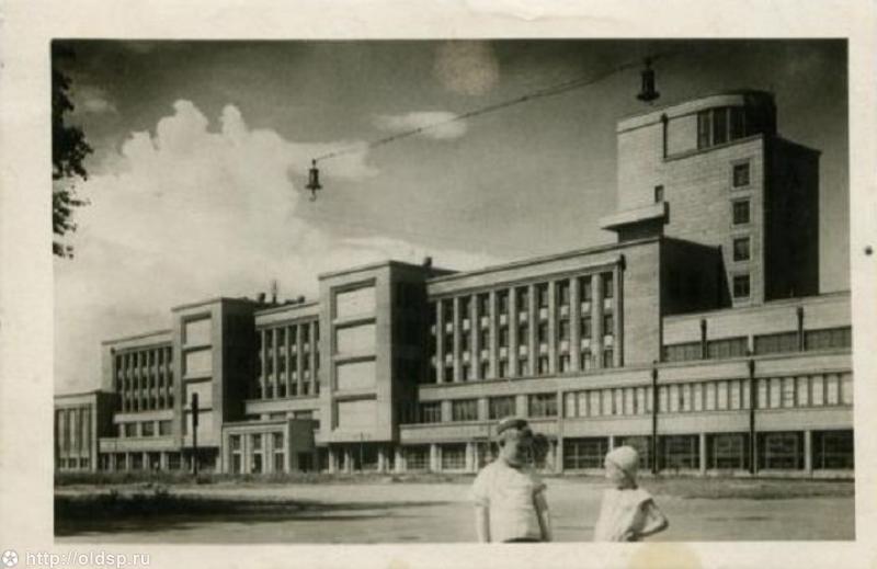 Nikolai Trotskii, Stachek region (1933). Photo 1937.