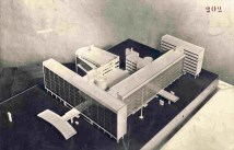 Model of Nikolai Kolli and Le Corbusier's Tsentrosoiuz building in Moscow, 1928