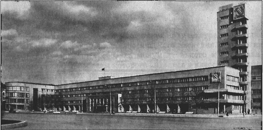 Nikolai Trotskii, Stachek region (1933) photo.