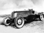 Тогда » ГАЗ-ЦАКС – спортивный автомобил