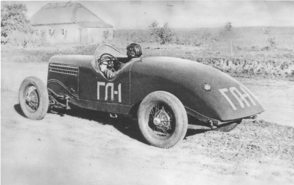 GL-1 Soviet speedcar