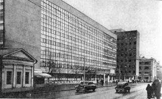 Corbusier's Tsentrosoiuz building in Moscow, 1958