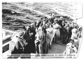 American specialists in Cheliabinsk, 1931