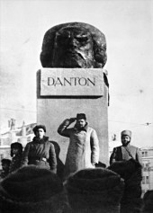 "Unveiling of Nikolai Andreev's ""Head of Danton""(1919) «Голова Дантона», 1919 г. Н. Андреев"