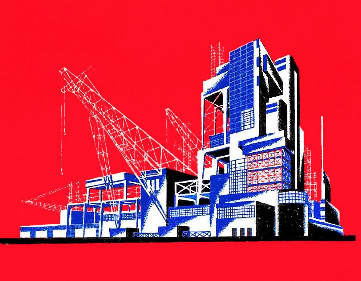 ЧЕРНИХОВ 101 архитектурная фантазия11111