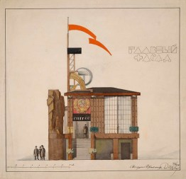 Mel'nikov's initial conceptualization of the pavilion, 1924