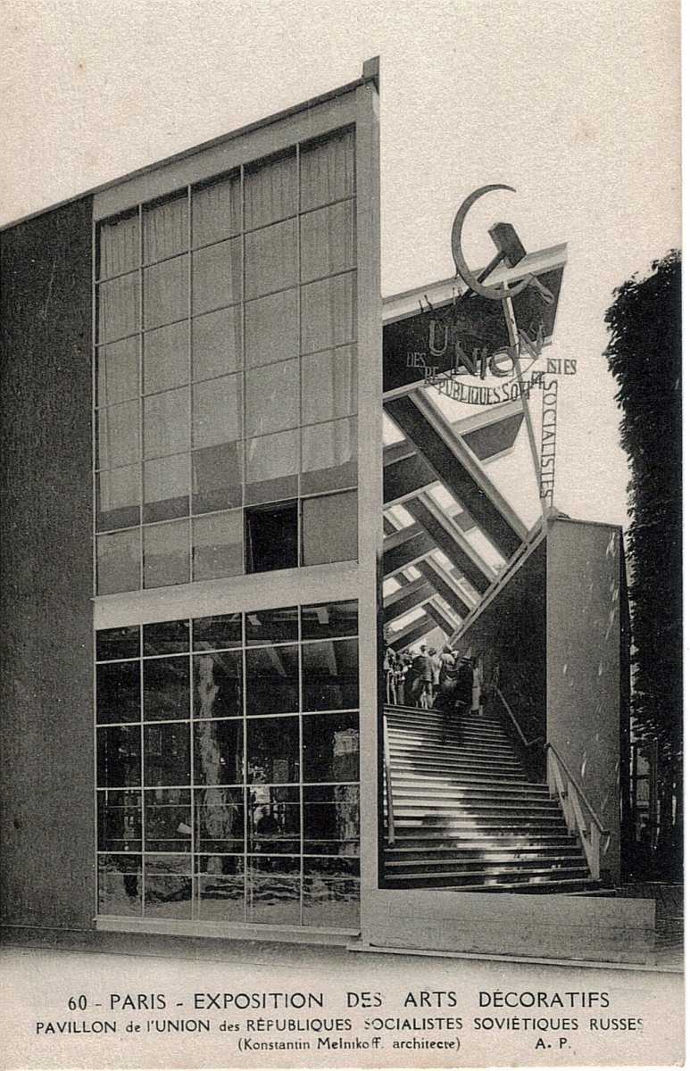 Postcard featuring Mel'nikov's Soviet Pavilion in Paris, 1925.