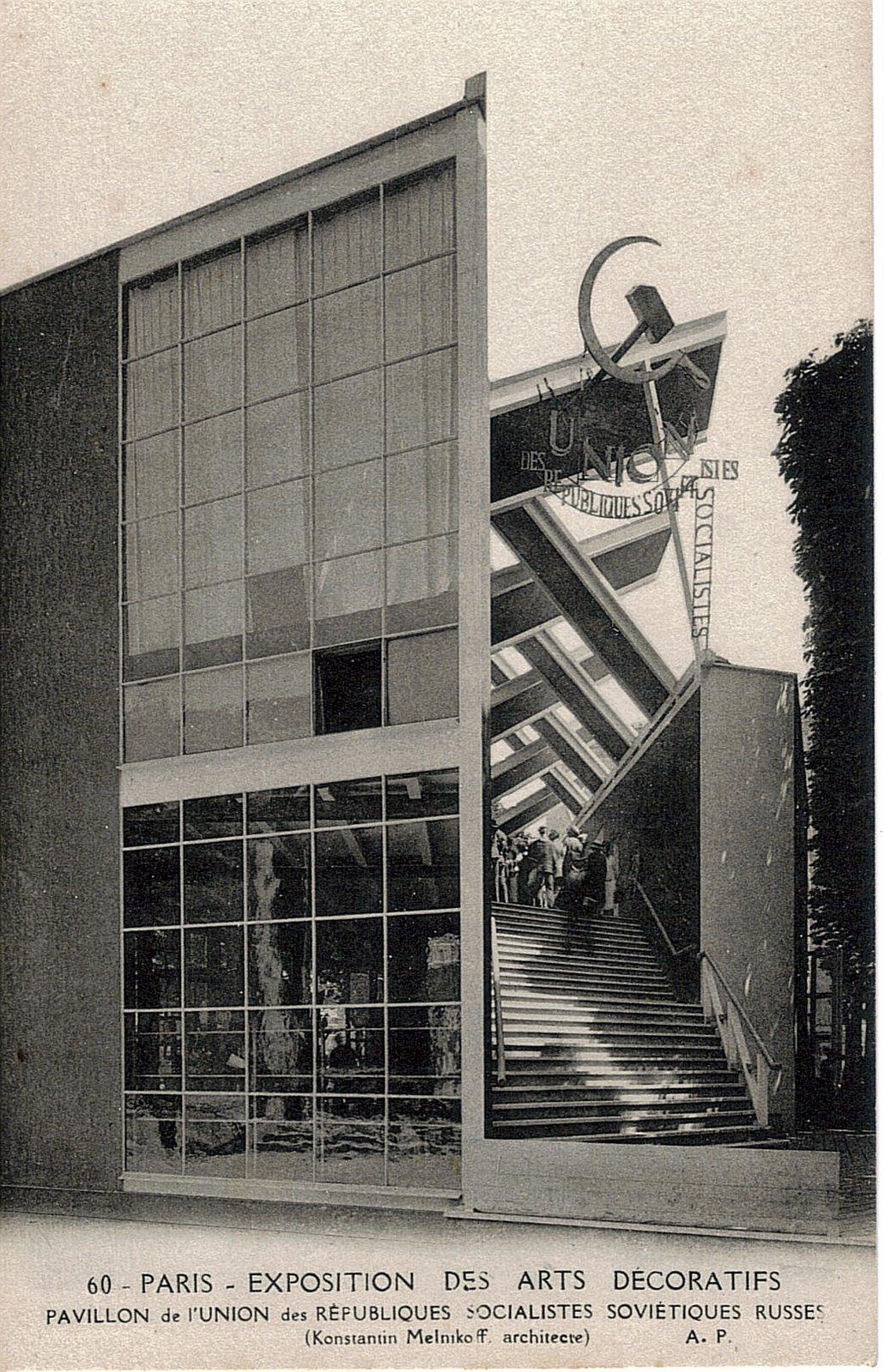 Postcard featuring Mel'nikov's Soviet Pavilion in Paris, 1925.