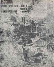 Hannes Meyer's plan for the reconstruction of Moscow, 1931
