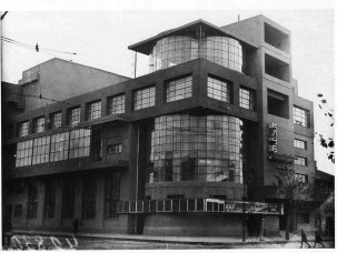 Il'ia Golosov, Zuev workers club in Moscow (1928-1931), photo 1932