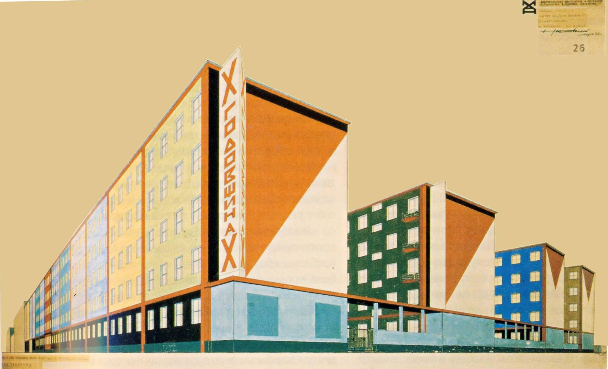 Color schemes for the new residential block (Zhilmassive) in Leningrad : Alexander Nikolsky Studio (МАН) + M. Ender, B. Ender artists : Perspective :: 1927